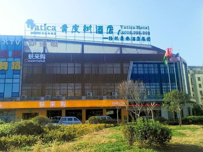 Vatica Wuxi Huishan District Western Shengan Road Baile Square Hotel, Wuxi