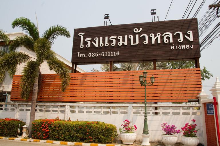 Bualuang Angthong Hotel, Muang Ang Thong