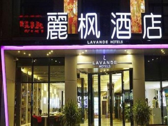 Lavande Hotel Yantai Train Station Branch, Yantai