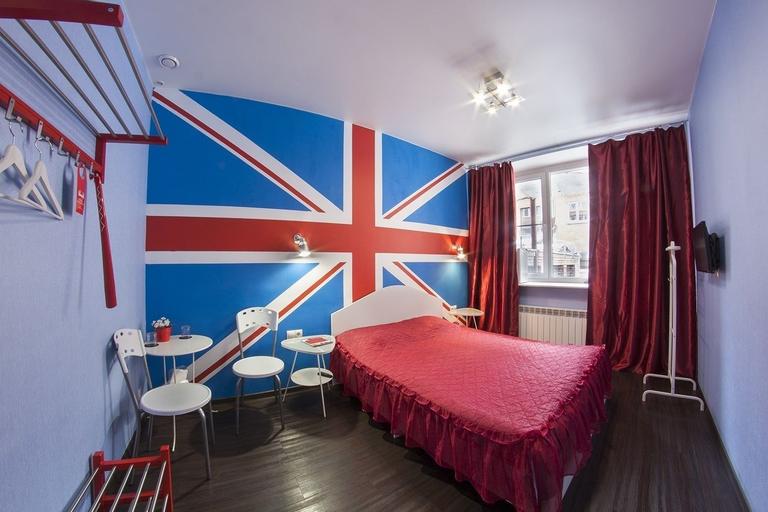 Red Hotel, Novosibirskiy rayon