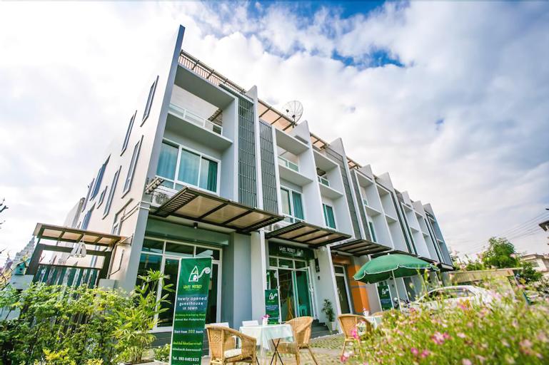White Monkey Guesthouse, Muang Phetchaburi