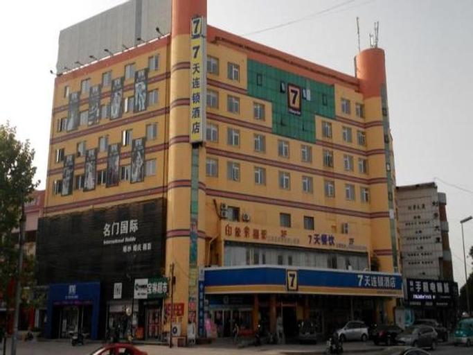 7 Days Sunshine Qingdao Pingdu Qingdao Road, Qingdao