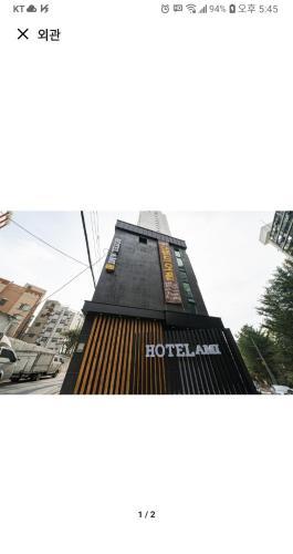 Hotel Ami, Nam