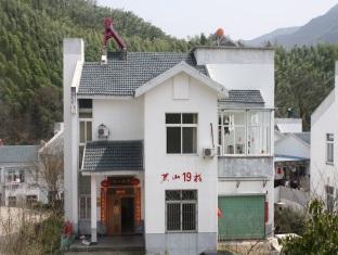 Huangshan 19 Inn, Huangshan