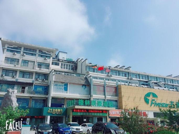 GreenTree Alliance Lianyungang Guannan County Remin Road Branch, Lianyungang