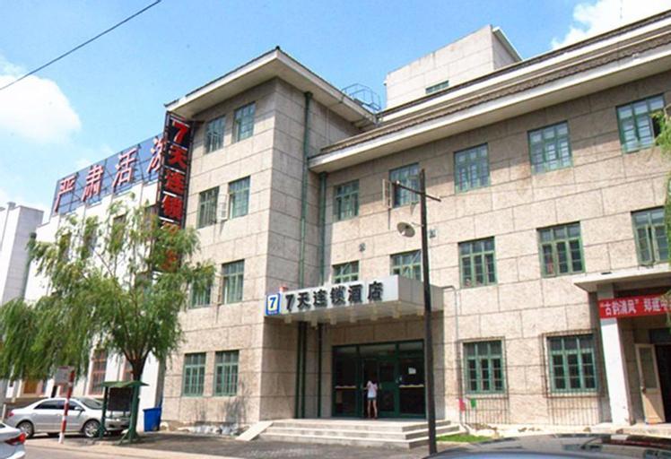7 Days Inn·Tangshan South Lake Park, Tangshan