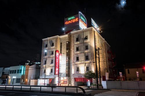 Hotel Benkyo Beya Amagasaki, Amagasaki