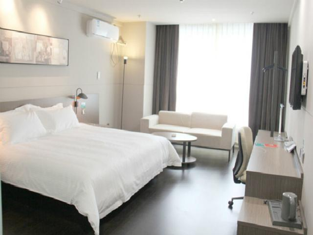 Jinjiang Inn Select Taizhou Medication City, Taizhou