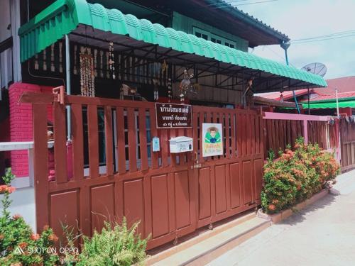 Homestay Standard, Loeng Nok Tha