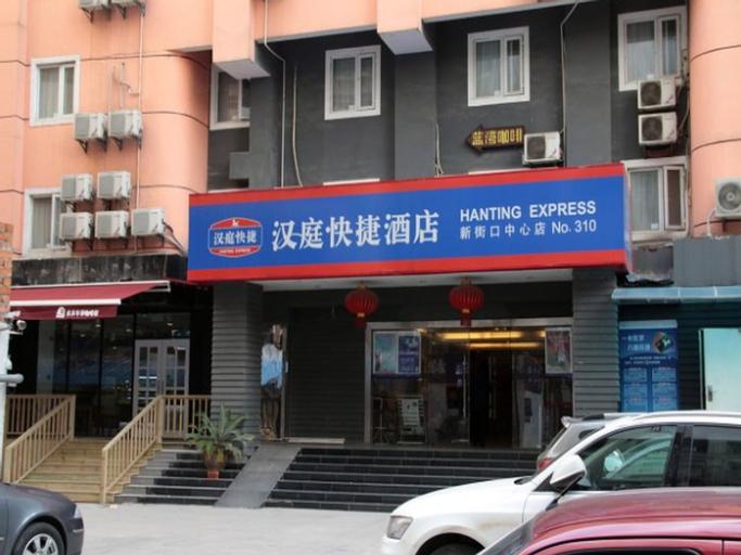Hanting Hotel Nanjing Xinjiekou Centre Branch, Nanjing