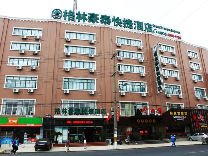 GreenTree Inn Shanghai University of Sport Express Hotel, Shanghai
