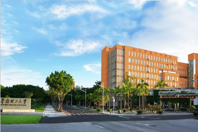 The University Town Hotel, Guangzhou
