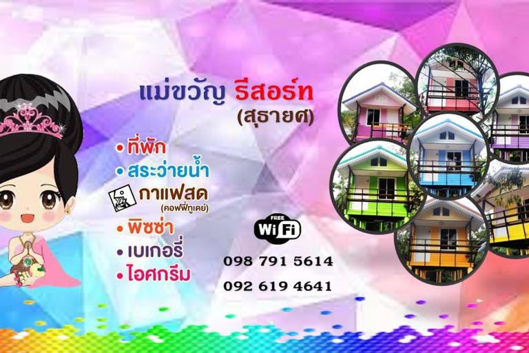 Mae Kwan Resort Rayong, Ban Khai
