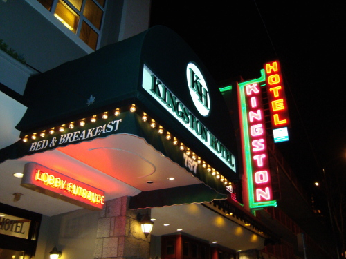 Kingston Hotel, Greater Vancouver