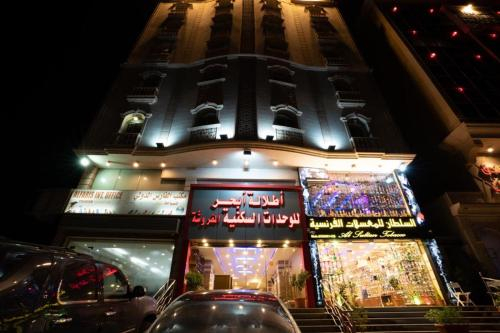 Etlalet Ebhar Furnished Units, Jeddah