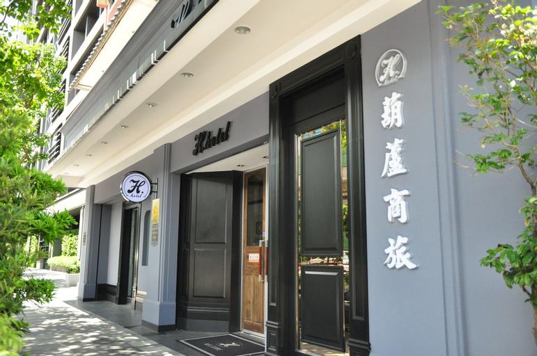H Hotel, Taipei City