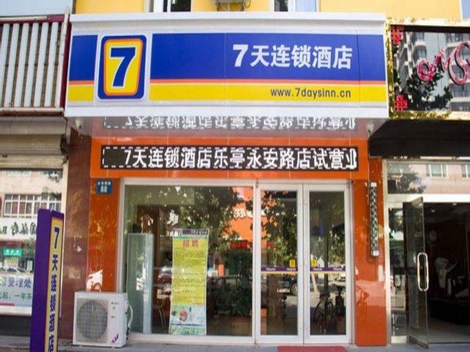 7 Days Inn Tangshan Leting Yongan Street Branch  (Pet-friendly), Tangshan