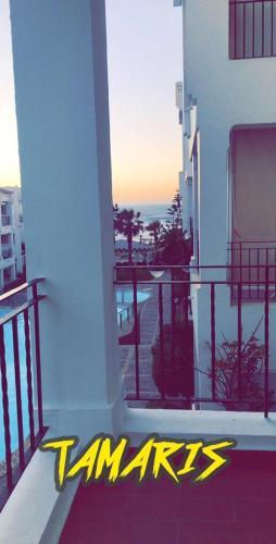Appartement vue sur mer, Casablanca