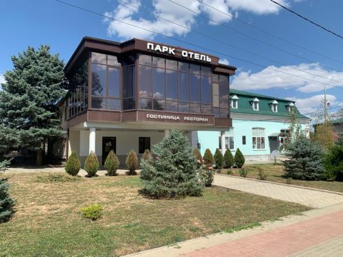Парк-Отель, Blagodarnenskiy rayon