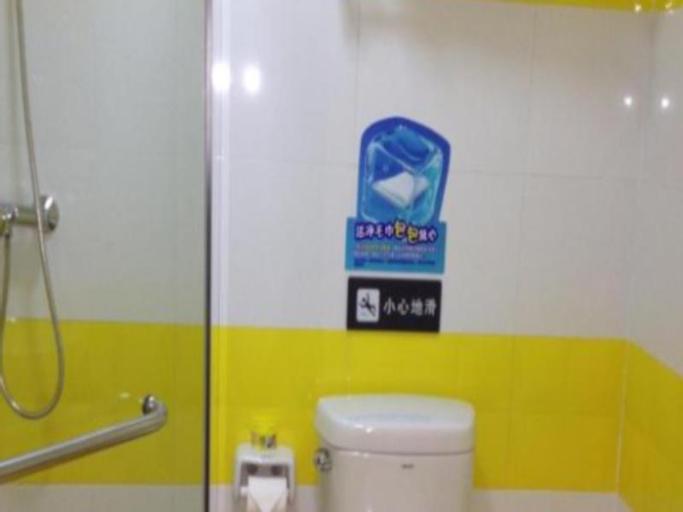 7 Days Inn Jiangyin East Chengjiang Road Changshan Housing Building Branch, Wuxi