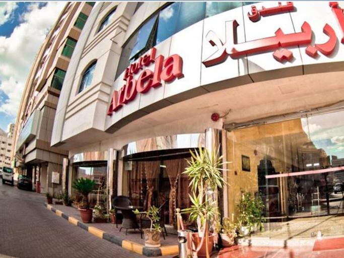 Arbella Boutique Hotel,