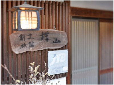 Kappo Ryokan Shiroyama, Kasama