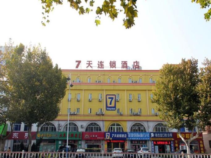 7 Days Inn Longkou Tonghai Road Branch, Yantai