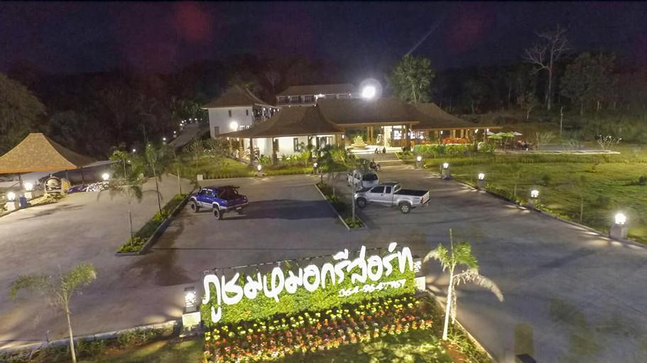 Phu Chom Mork Resort, Sangkhla Buri