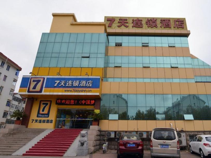 7 Days Inn Yantai Development Area Huangshan Road Branch, Yantai