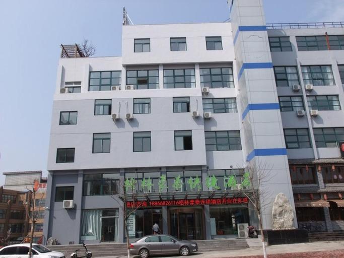 GreenTree Inn Zaozhuang High-speed Train Station Express Hotel, Zaozhuang