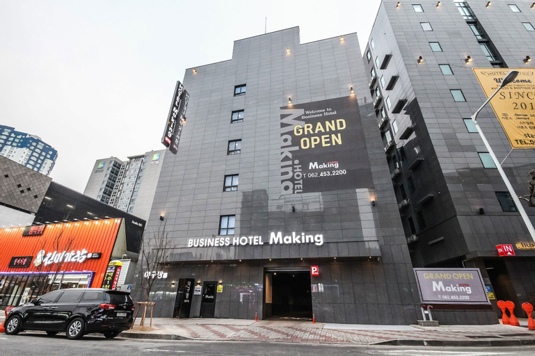 Hotel Making, Gwangsan