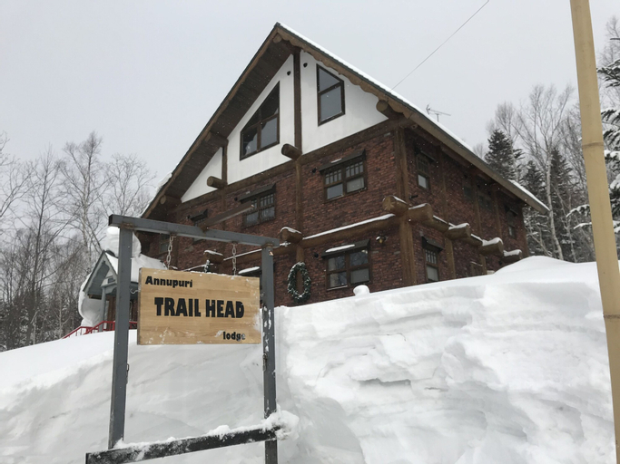 NISEKO TRAIL-HEAD lodge, Niseko