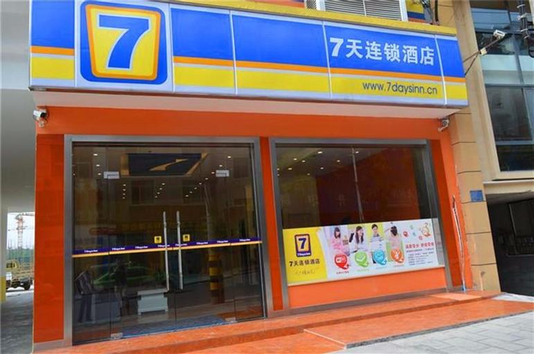 7 Days Inn·Enshi Xueyuan Road Shinan Ancient City, Enshi Tujia and Miao