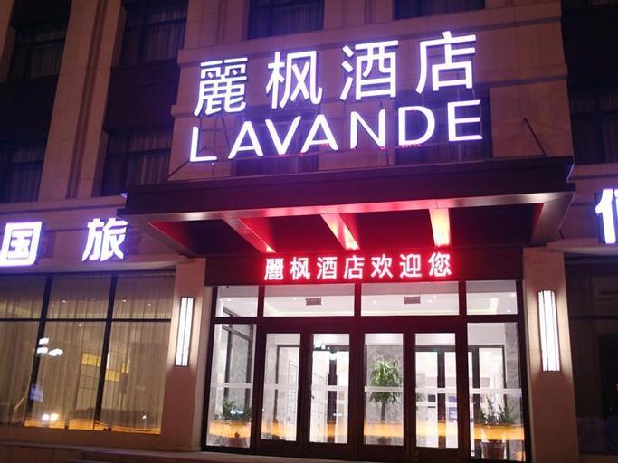 Lavande Hotels·Jilin Songjiang Road Jiangwan Daqiao, Jilin