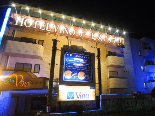 Hotel VINO, Kawaguchi