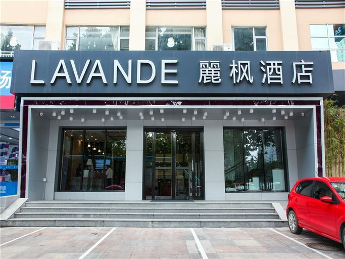 Lavande Hotels·Linyi People's Square, Linyi