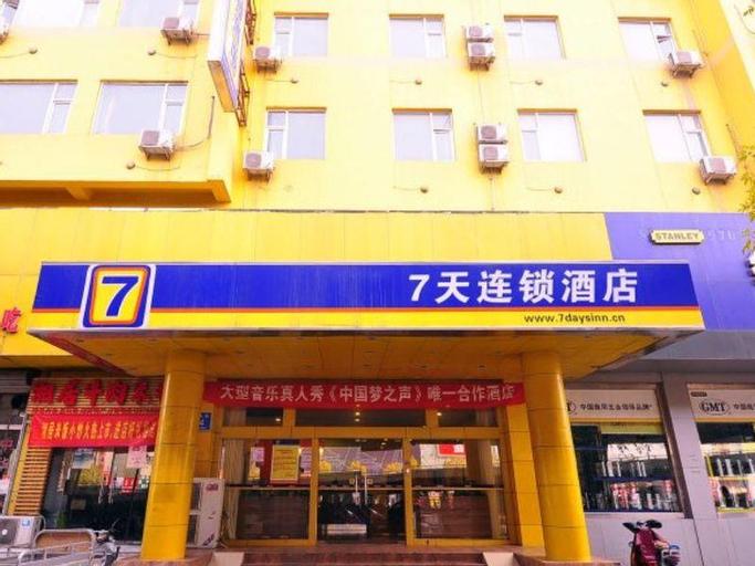 7 Days Inn Jinan Daming Lake East Gate Branch, Jinan