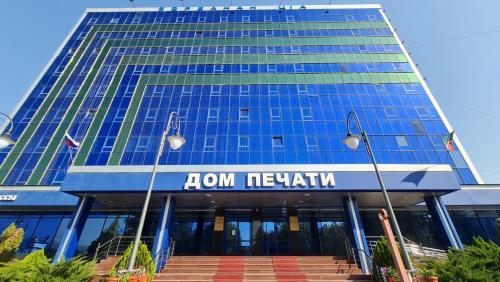 Мини-гостиница в Доме печати, Groznyy