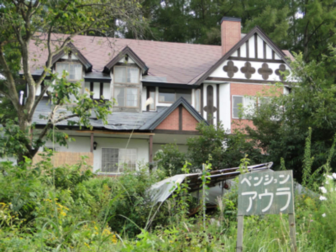Pension AURA, Kijimadaira