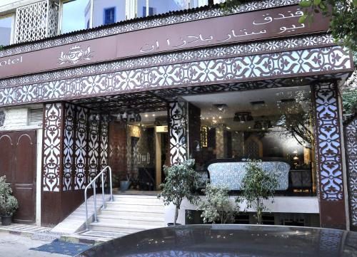 New Star Zamalek Hotel, Zamalik