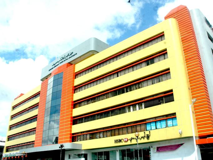Kompleks Mohamad Yussof Hotel Apartments, Kianggeh