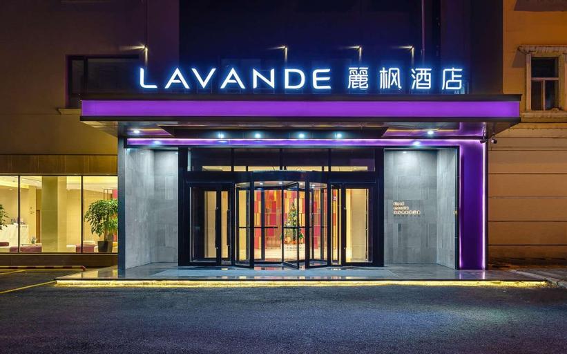 Lavande Hotels·Mudanjiang People's Park, Mudanjiang