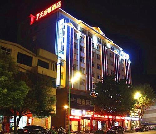 7Days Inn Dehong Mangshi Sankeshu, Dehong Dai and Jingpo