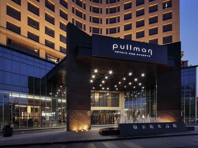 Pullman Anshan Time Square, Anshan