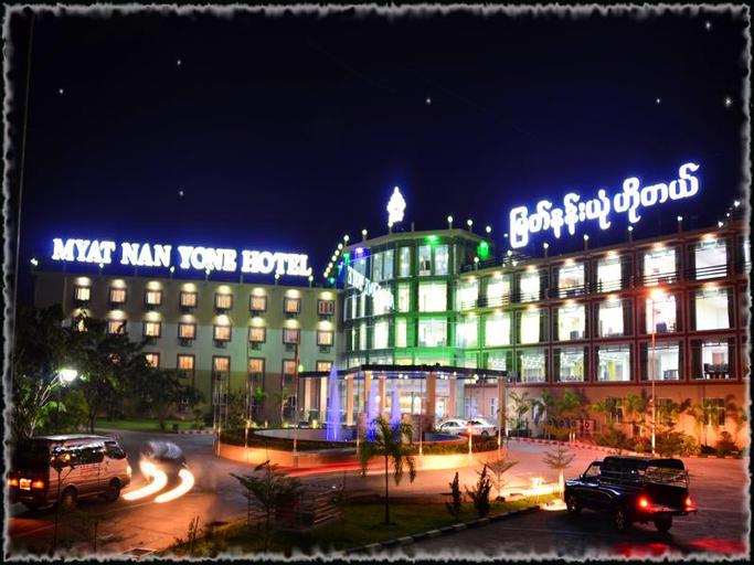 Myat Nan Yone Hotel, Naypyitaw
