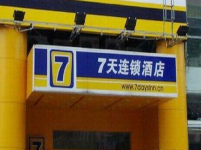 7 Days Inn Jingdezhen Raiway Station Remmin Plaza Hotel (Pet-friendly), Jingdezhen