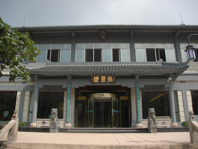 Huangshan Paiyunlou Hotel, Huangshan