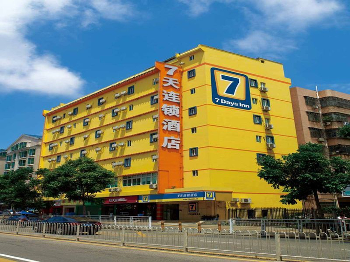 7 Days Inn Jilin Jiefang Road Business Center Branch, Jilin