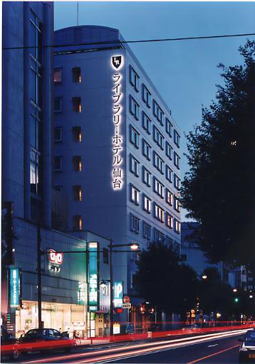 LIBRARY HOTEL SENDAI EKIMAE, Sendai