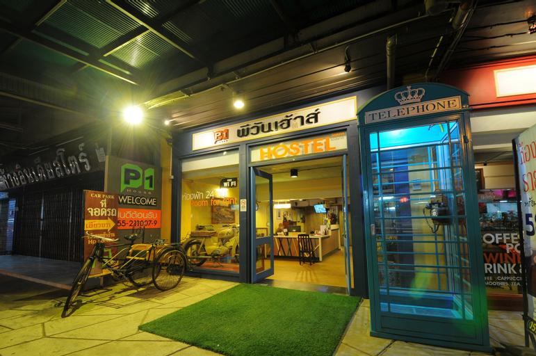 P1 House, Muang Phitsanulok
